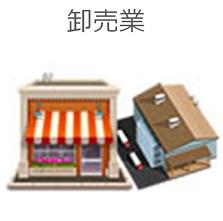 データベース ソフト「Plusdb」卸売業